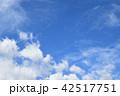 青空 42517751
