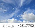 青空 42517752