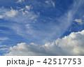 青空 42517753
