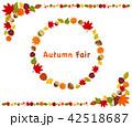 フレーム 秋 紅葉のイラスト 42518687