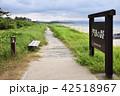 夕日の路 夕日ヶ浦海岸 路の写真 42518967