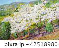 花 樹木 樹のイラスト 42518980