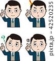 指差し 表情 ベクターのイラスト 42520235