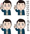 指差し 表情 ベクターのイラスト 42520236
