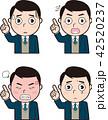 指差し 表情 ベクターのイラスト 42520237