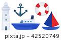 手描き 海素材 ランドマーク セット 42520749