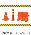 工事 カラーコーン 三角コーンのイラスト 42524351