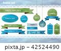 フレーム 水彩 ベクターのイラスト 42524490