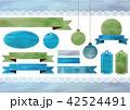 フレーム 水彩 ベクターのイラスト 42524491