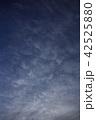 青空と白い雲 42525880