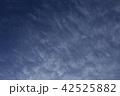 青空と白い雲 42525882