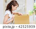 女性 通販 通信販売の写真 42525939