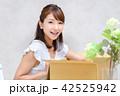女性 通販 通信販売の写真 42525942