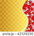 紅葉 市松模様 和風のイラスト 42529236