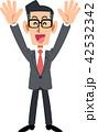 両手を上げて喜ぶビジネスマンの男性 42532342