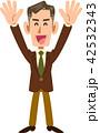 両手を上げて喜ぶビジネスマンの男性 42532343