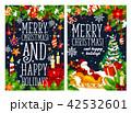 クリスマス xマス ベクトルのイラスト 42532601