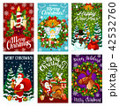 クリスマス ベクトル プレゼントのイラスト 42532760
