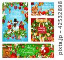 クリスマス ベクトル メリーのイラスト 42532898