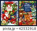 クリスマス ベクトル プレゼントのイラスト 42532918