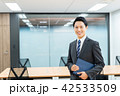 オフィス ビジネスマン ビジネスの写真 42533509
