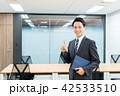 オフィス ビジネスマン ビジネスの写真 42533510