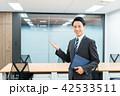 オフィス ビジネスマン ビジネスの写真 42533511