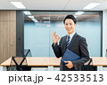 オフィス ビジネスマン ビジネスの写真 42533513