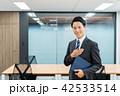 オフィス ビジネスマン ビジネスの写真 42533514