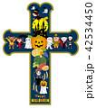 ハロウィン Happy Halloweenのイラスト 42534450