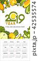 2019 カレンダー 暦のイラスト 42535574