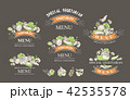 ロゴ ベクタ ベクターのイラスト 42535578