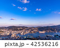長崎 長崎港 空の写真 42536216