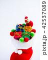 クリスマス ブーツ 装飾の写真 42537089