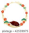 フレーム 年賀状素材 松竹梅のイラスト 42539975