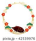 フレーム 年賀状素材 松竹梅のイラスト 42539976
