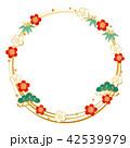 フレーム 年賀状素材 枠のイラスト 42539979