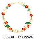 フレーム 年賀状素材 枠のイラスト 42539980