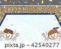 紙吹雪 客 応援のイラスト 42540277