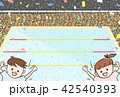 紙吹雪 プール 客のイラスト 42540393