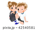 子供1980 42540581