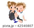 子供2000 42540807