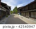 奈良井宿 42540947