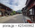 奈良井宿 42540962