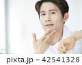 ポートレート 男性 アジア人の写真 42541328