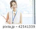 女性 ビジネス ビジネスウーマンの写真 42541339
