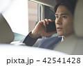 男性 ビジネス 42541428