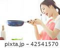 女性 ライフスタイル 料理 42541570