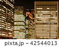 オフィスビル ビル群 夜の写真 42544013
