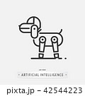 artificial intelligence icon design. 42544223